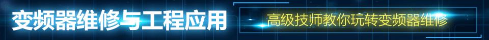 开关电源、变频器常用电阻、微型电阻维修测量