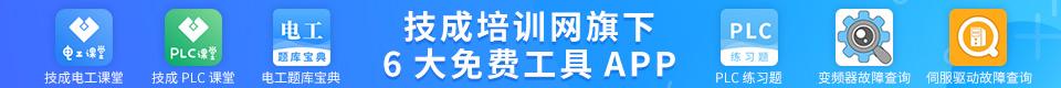 技成工具App下载